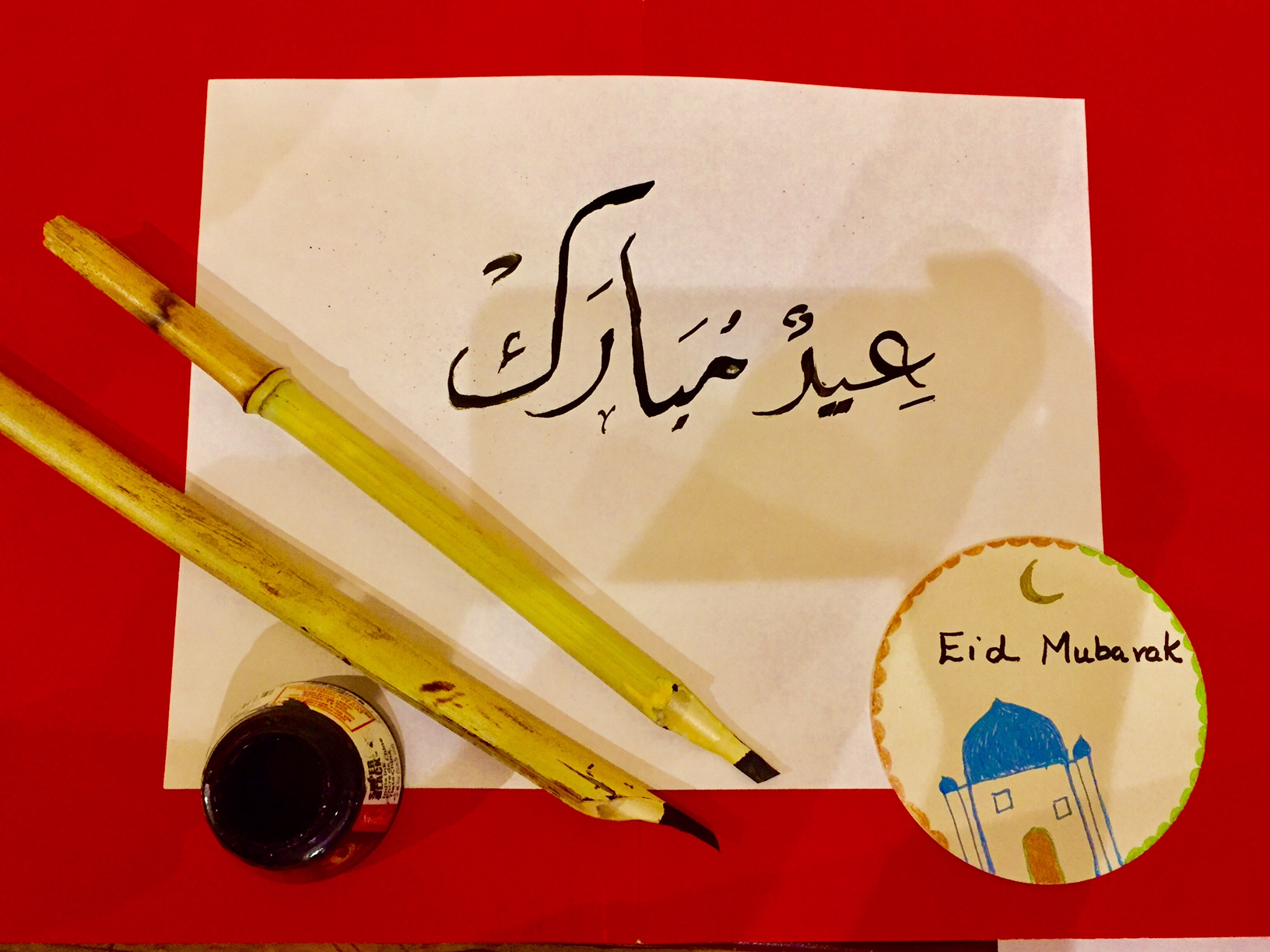 Arabic calligraphy workshop children 39 s museum of manhattan Arabic calligraphy tools