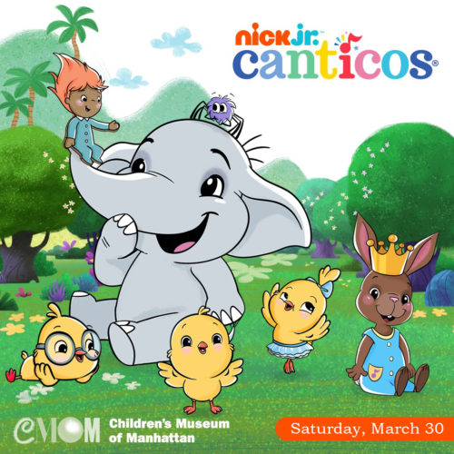 Come sing, play, and learn with Emmy nominated Nick Jr